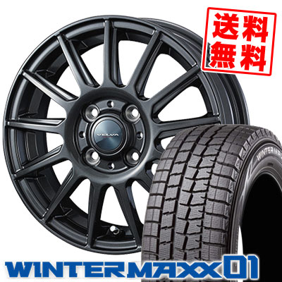 155/70R13 75Q DUNLOP ダンロップ WINTER MAXX 01 WM01 ウインターマックス 01 VELVA IGOR ヴェルヴァ イゴール スタッドレスタイヤホイール4本セット