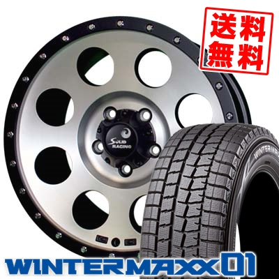 195/60R16 DUNLOP ダンロップ WINTER MAXX 01 WM01 ウインターマックス 01 SOLID RACING Imetal X ソリッドレーシング アイメタルX スタッドレスタイヤホイール4本セット