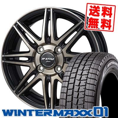 165/65R15 DUNLOP ダンロップ WINTER MAXX 01 WM01 ウインターマックス 01 JP STYLE JERIVA JPスタイル ジェリバ スタッドレスタイヤホイール4本セット
