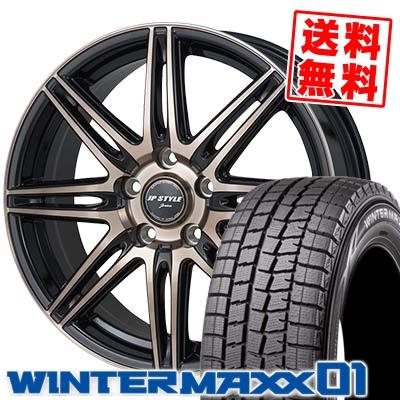 195/60R16 DUNLOP ダンロップ WINTER MAXX 01 WM01 ウインターマックス 01 JP STYLE JERIVA JPスタイル ジェリバ スタッドレスタイヤホイール4本セット