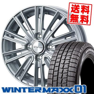 195/55R16 87Q DUNLOP ダンロップ WINTER MAXX 01 WM01 ウインターマックス 01 WEDS JOKER ICE ウェッズ ジョーカー アイス スタッドレスタイヤホイール4本セット