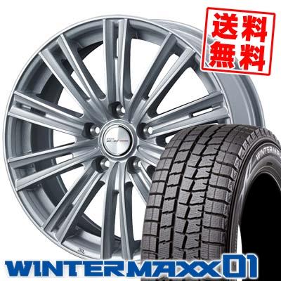 215/55R17 94Q DUNLOP ダンロップ WINTER MAXX 01 WM01 ウインターマックス 01 WEDS JOKER ICE ウェッズ ジョーカー アイス スタッドレスタイヤホイール4本セット