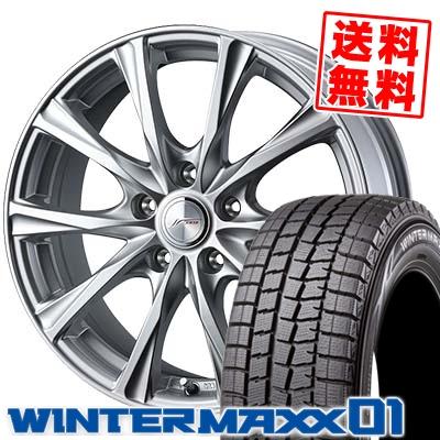 225/60R17 DUNLOP ダンロップ WINTER MAXX 01 WM01 ウインターマックス 01 JOKER MAGIC ジョーカー マジック スタッドレスタイヤホイール4本セット