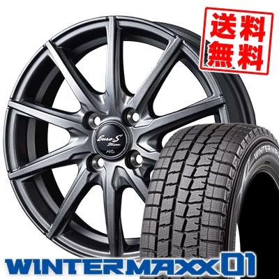 185/70R14 88Q DUNLOP ダンロップ WINTER MAXX 01 WM01 ウインターマックス 01 EuroStream JL10 ユーロストリーム JL10 スタッドレスタイヤホイール4本セット