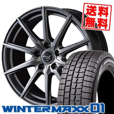 195/70R15 92Q DUNLOP ダンロップ WINTER MAXX 01 WM01 ウインターマックス 01 EuroStream JL10 ユーロストリーム JL10 スタッドレスタイヤホイール4本セット