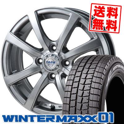 165/55R15 75Q DUNLOP ダンロップ WINTER MAXX 01 WM01 ウインターマックス 01 ZACK JP-110 ザック JP110 スタッドレスタイヤホイール4本セット