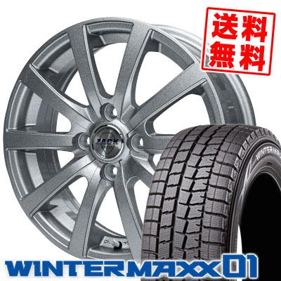 145/80R13 75Q DUNLOP ダンロップ WINTER MAXX 01 WM01 ウインターマックス 01 ZACK JP-110 ザック JP110 スタッドレスタイヤホイール4本セット