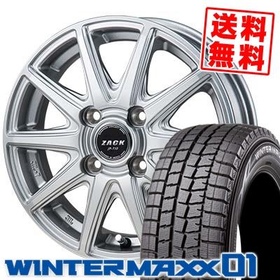 175/70R14 84Q DUNLOP ダンロップ WINTER MAXX 01 WM01 ウインターマックス 01 ZACK JP-710 ザック ジェイピー710 スタッドレスタイヤホイール4本セット