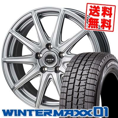 195/70R15 92Q DUNLOP ダンロップ WINTER MAXX 01 WM01 ウインターマックス 01 ZACK JP-710 ザック ジェイピー710 スタッドレスタイヤホイール4本セット