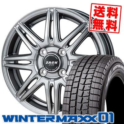 185/55R15 82Q DUNLOP ダンロップ WINTER MAXX 01 WM01 ウインターマックス 01 ZACK JP-818 ザック ジェイピー818 スタッドレスタイヤホイール4本セット