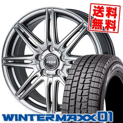 215/55R17 94Q DUNLOP ダンロップ WINTER MAXX 01 WM01 ウインターマックス 01 ZACK JP-818 ザック ジェイピー818 スタッドレスタイヤホイール4本セット