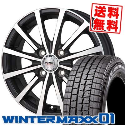 185/65R15 DUNLOP ダンロップ WINTER MAXX 01 WM01 ウインターマックス 01 JP STYLE Shangly JPスタイル シャングリー スタッドレスタイヤホイール4本セット
