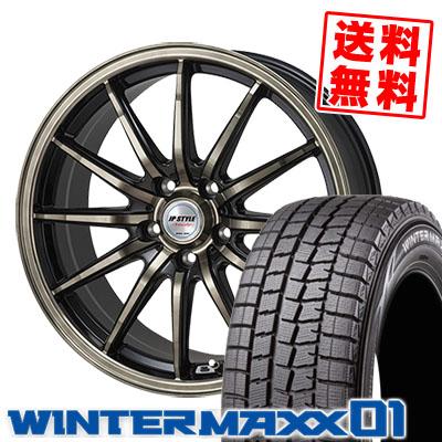 225/50R17 DUNLOP ダンロップ WINTER MAXX 01 WM01 ウインターマックス 01 JP STYLE Vercely JPスタイル バークレー スタッドレスタイヤホイール4本セット