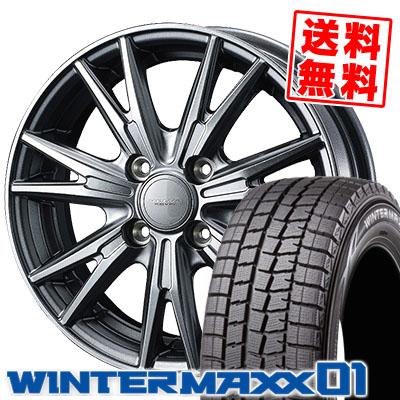 185/70R14 88Q DUNLOP ダンロップ WINTER MAXX 01 WM01 ウインターマックス 01 VELVA KEVIN ヴェルヴァ ケヴィン スタッドレスタイヤホイール4本セット