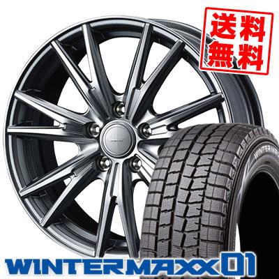 215/60R17 96Q DUNLOP ダンロップ WINTER MAXX 01 WM01 ウインターマックス 01 VELVA KEVIN ヴェルヴァ ケヴィン スタッドレスタイヤホイール4本セット