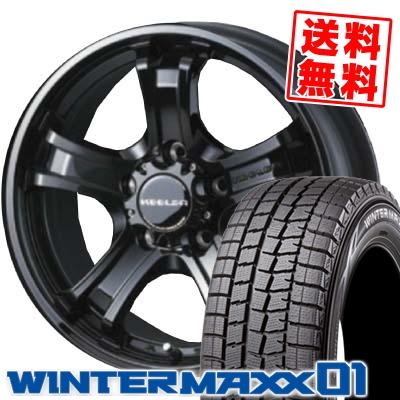 205/65R16 DUNLOP ダンロップ WINTER MAXX 01 WM01 ウインターマックス 01 KEELER FORCE キーラーフォース スタッドレスタイヤホイール4本セット