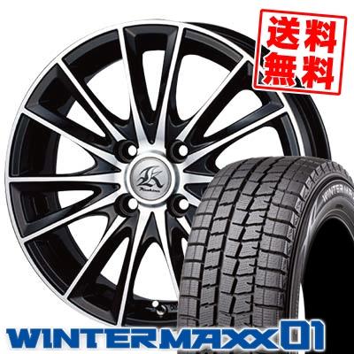165/55R15 DUNLOP ダンロップ WINTER MAXX 01 WM01 ウインターマックス 01 Kashina FV7 カシーナ FV7 スタッドレスタイヤホイール4本セット