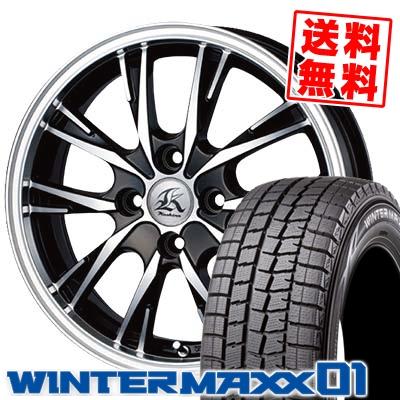 155/65R14 DUNLOP ダンロップ WINTER MAXX 01 WM01 ウインターマックス 01 Kashina XV5 カシーナ XV5 スタッドレスタイヤホイール4本セット