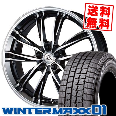 225/50R17 DUNLOP ダンロップ WINTER MAXX 01 WM01 ウインターマックス 01 Kashina XV5 カシーナ XV5 スタッドレスタイヤホイール4本セット