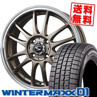 165/60R15 DUNLOP ダンロップ WINTER MAXX 01 WM01 ウインターマックス 01 BADX S-HOLD LAGUNA バドックス エスホールド ラグナ スタッドレスタイヤホイール4本セット