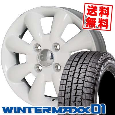 155/70R13 DUNLOP ダンロップ WINTER MAXX 01 WM01 ウインターマックス 01 Lala Palm KC-8 ララパーム KC8 スタッドレスタイヤホイール4本セット