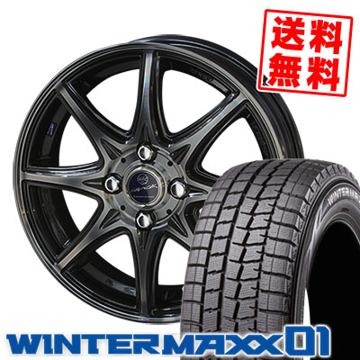 155/65R14 DUNLOP ダンロップ WINTER MAXX 01 WM01 ウインターマックス 01 SMACK LAVINE スマック ラヴィーネ スタッドレスタイヤホイール4本セット