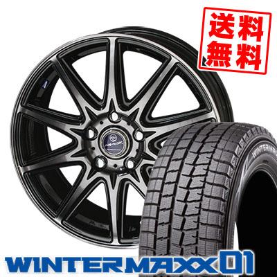 195/65R15 DUNLOP ダンロップ WINTER MAXX 01 WM01 ウインターマックス 01 SMACK LAVINE スマック ラヴィーネ スタッドレスタイヤホイール4本セット