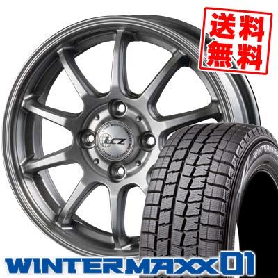 185/70R14 DUNLOP ダンロップ WINTER MAXX 01 WM01 ウインターマックス 01 LCZ010 LCZ010 スタッドレスタイヤホイール4本セット