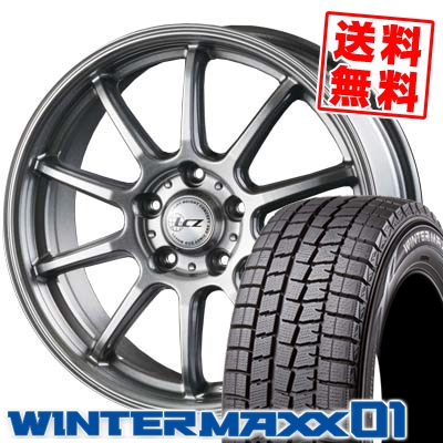 195/60R16 DUNLOP ダンロップ WINTER MAXX 01 WM01 ウインターマックス 01 LCZ010 LCZ010 スタッドレスタイヤホイール4本セット