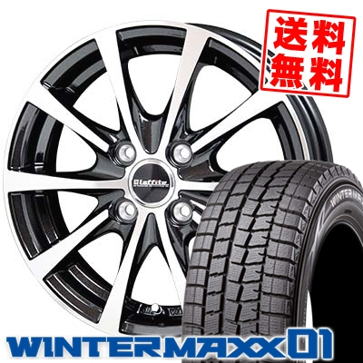 ラフィット WINTER MAXX ウインターマックス DUNLOP 01 01 スタッドレスタイヤホイール4本セット【取付対象】 Laffite LE-03 LE-03 175/70R14 WM01 ダンロップ