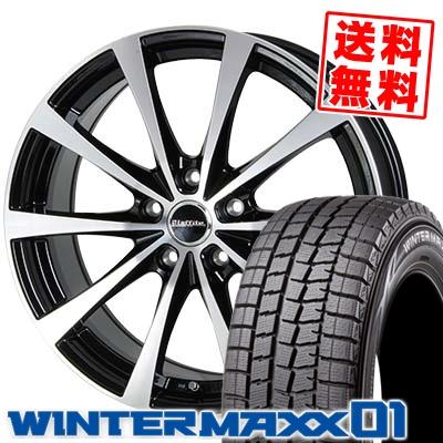 205/55R16 DUNLOP ダンロップ WINTER MAXX 01 WM01 ウインターマックス 01 Laffite LE-03 ラフィット LE-03 スタッドレスタイヤホイール4本セット