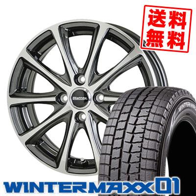 185/65R14 86Q DUNLOP ダンロップ WINTER MAXX 01 WM01 ウインターマックス 01 Laffite LE-04 ラフィット LE-04 スタッドレスタイヤホイール4本セット