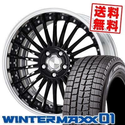 235/50R18 DUNLOP ダンロップ WINTER MAXX 01 WM01 ウインターマックス 01 WORK LANVEC LF1 ワーク ランベック エルエフワン スタッドレスタイヤホイール4本セット