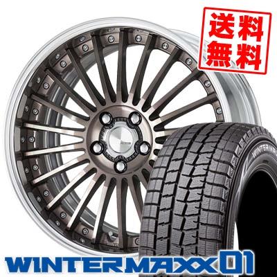 225/55R18 DUNLOP ダンロップ WINTER MAXX 01 WM01 ウインターマックス 01 WORK LANVEC LF1 ワーク ランベック エルエフワン スタッドレスタイヤホイール4本セット