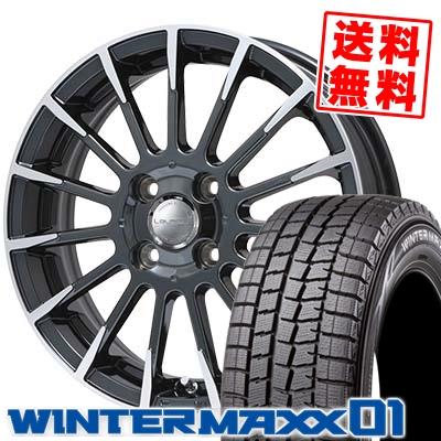165/65R14 DUNLOP ダンロップ WINTER MAXX 01 WM01 ウインターマックス 01 Leyseen F-XV レイシーン FX-V スタッドレスタイヤホイール4本セット