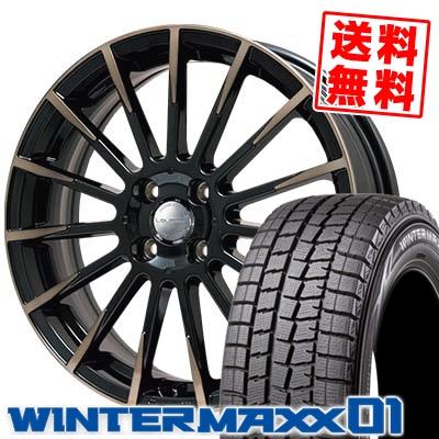 195/55R16 DUNLOP ダンロップ WINTER MAXX 01 WM01 ウインターマックス 01 Leyseen F-XV レイシーン FX-V スタッドレスタイヤホイール4本セット