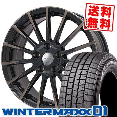 225/60R17 DUNLOP ダンロップ WINTER MAXX 01 WM01 ウインターマックス 01 Leyseen F-XV レイシーン FX-V スタッドレスタイヤホイール4本セット