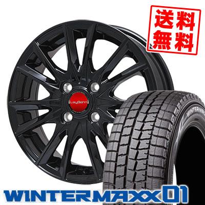 185/65R14 DUNLOP ダンロップ WINTER MAXX 01 WM01 ウインターマックス 01 LeyBahn GBX レイバーン GBX スタッドレスタイヤホイール4本セット