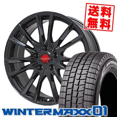 205/60R16 DUNLOP ダンロップ WINTER MAXX 01 WM01 ウインターマックス 01 LeyBahn GBX レイバーン GBX スタッドレスタイヤホイール4本セット