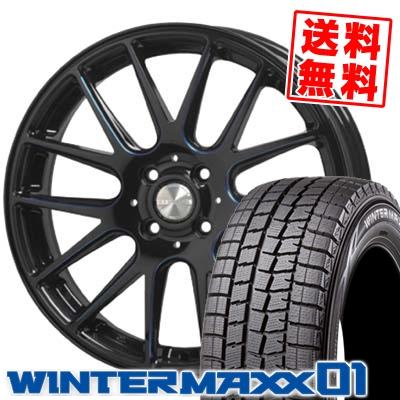 165/55R15 DUNLOP ダンロップ WINTER MAXX 01 WM01 ウインターマックス 01 Lxryhanes LH-SPORT LH-013 ラグジーヘインズ LH-スポーツ LH-013 スタッドレスタイヤホイール4本セット