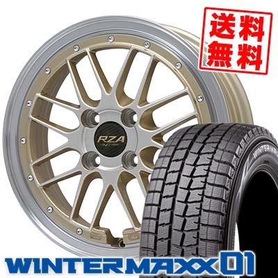165/55R14 DUNLOP ダンロップ WINTER MAXX 01 WM01 ウインターマックス 01 Leycross REZERVA レイクロス レゼルヴァ スタッドレスタイヤホイール4本セット