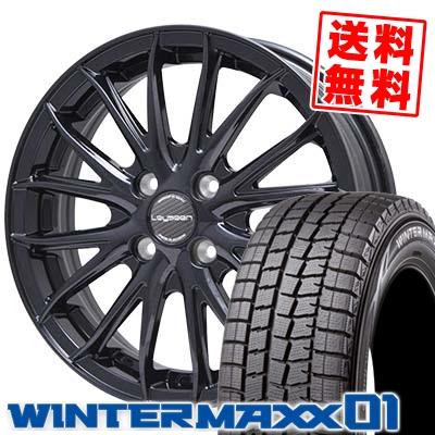 165/55R15 DUNLOP ダンロップ WINTER MAXX 01 WM01 ウインターマックス 01 Leyseen SP-M レイシーン SP-M スタッドレスタイヤホイール4本セット