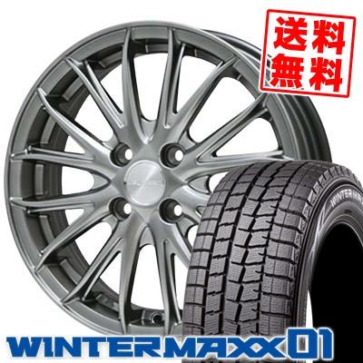 165/60R15 DUNLOP ダンロップ WINTER MAXX 01 WM01 ウインターマックス 01 Leyseen SP-M レイシーン SP-M スタッドレスタイヤホイール4本セット