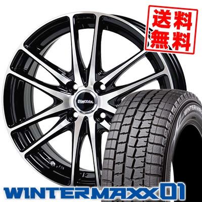 175/65R14 DUNLOP ダンロップ WINTER MAXX 01 WM01 ウインターマックス 01 Laffite LW-03 ラフィット LW-03 スタッドレスタイヤホイール4本セット