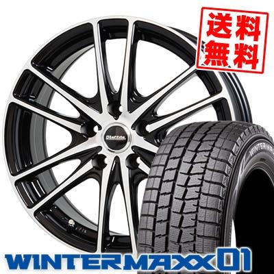 215/60R16 DUNLOP ダンロップ WINTER MAXX 01 WM01 ウインターマックス 01 Laffite LW-03 ラフィット LW-03 スタッドレスタイヤホイール4本セット