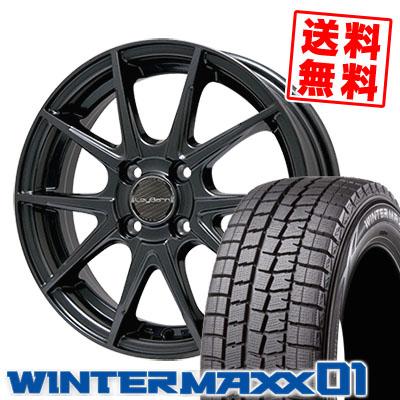 145/80R13 DUNLOP ダンロップ WINTER MAXX 01 WM01 ウインターマックス 01 LeyBahn WGS レイバーン WGS スタッドレスタイヤホイール4本セット