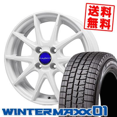 185/55R15 DUNLOP ダンロップ WINTER MAXX 01 WM01 ウインターマックス 01 LeyBahn WGS レイバーン WGS スタッドレスタイヤホイール4本セット