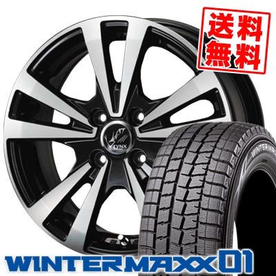 155/70R13 DUNLOP ダンロップ WINTER MAXX 01 WM01 ウインターマックス 01 PRAUZER LYNX プラウザー リンクス スタッドレスタイヤホイール4本セット