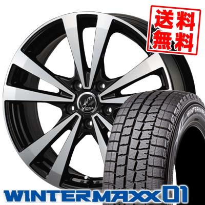 195/65R15 DUNLOP ダンロップ WINTER MAXX 01 WM01 ウインターマックス 01 PRAUZER LYNX プラウザー リンクス スタッドレスタイヤホイール4本セット