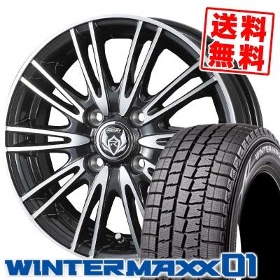 155/65R14 DUNLOP ダンロップ WINTER MAXX 01 WM01 ウインターマックス 01 weds RIZLEY MA ウェッズ ライツレー エムエー スタッドレスタイヤホイール4本セット
